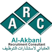 Al Akbani Recruitement & Consultants